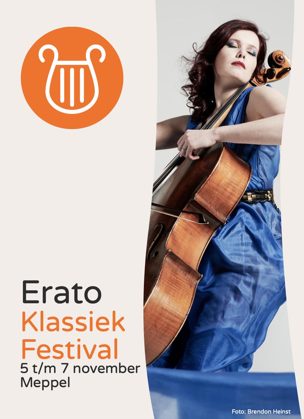 Erato festival