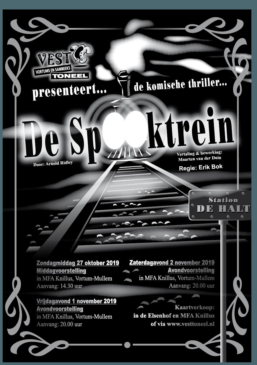 'De Spooktrein' toneelvoorstelling