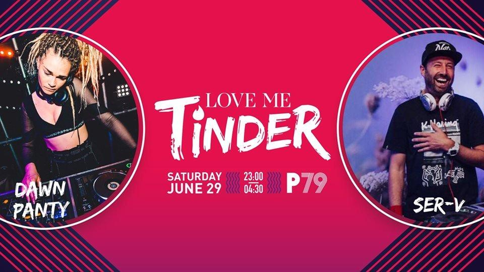 Love Me Tinder // Dancehall // Reggae